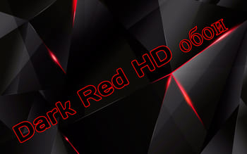 Dark Red HD обои