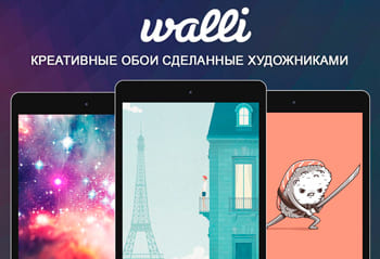 Walli Wallpapers HD на андроид