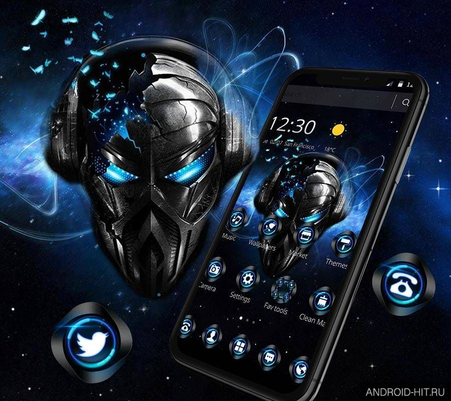Скриншот Blue Tech Metallic Skull Theme на андроид