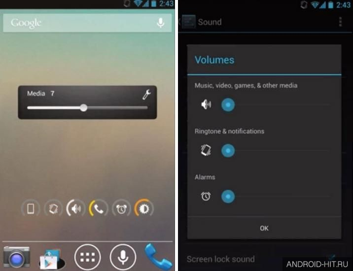 Скриншот Slider Widget - Volumes на андроид
