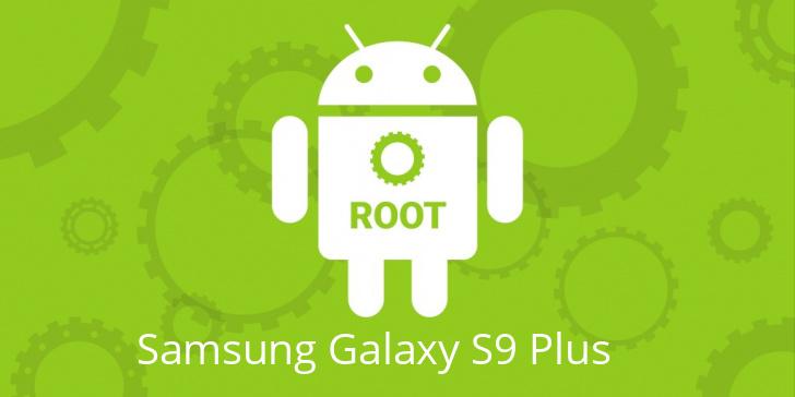 Как получить ROOT права на Samsung Galaxy S9 Plus