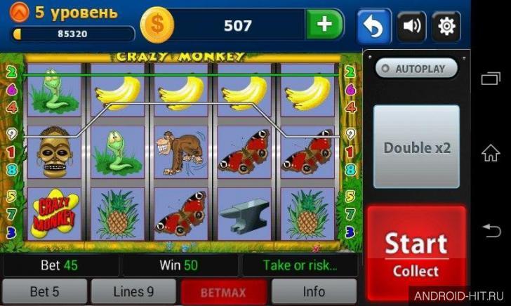 Скачать на андроид 4.2.2 игру fruit cocktail игровые автоматы как играть в карты 1001