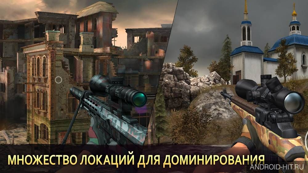 Скриншот Sniper Arena PvP Army Shooter на андроид